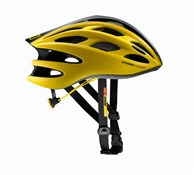 Image of Mavic Cosmic Ultimate II Road Cycling Helmet 2017